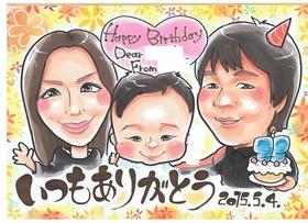 birthday002.jpg